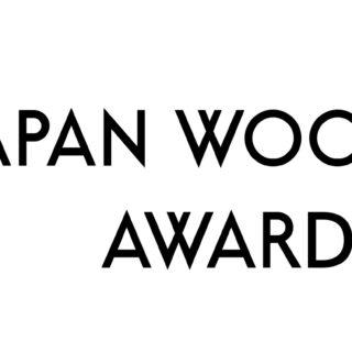 ウッドデザイン賞2018 morinocoナイフ 子ども用 アウトドアナイフ