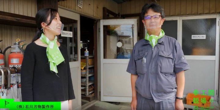 morinocoナイフ 子ども向け アウトドアナイフ 木育 ヒノキ 枝 関 工場参観日